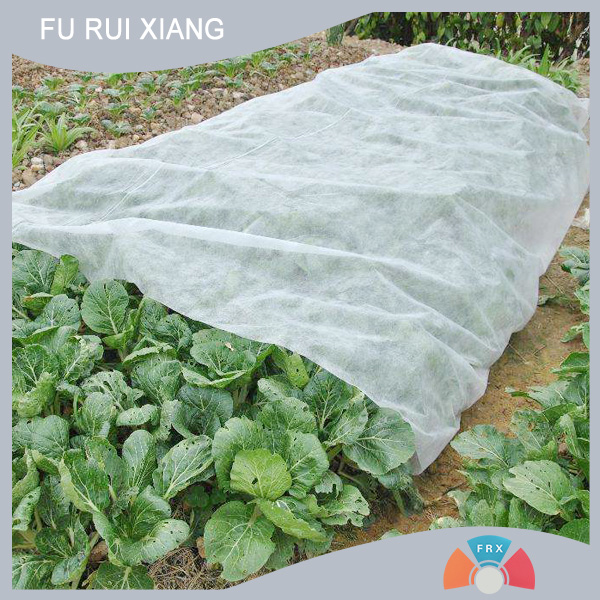 Qingdao Furuixiang Plastics Technology Co Ltd official website Furuixiang agricultural non-woven fabric product specifications multi-color agricultural non-woven fabrics Qingdao agricultural non-woven fabric manufacturers