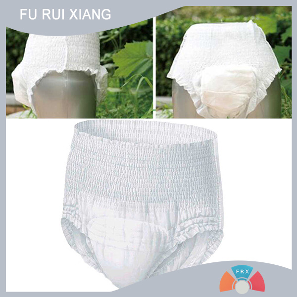 PP spunbond nonwoven fabric for adult incontinence pants
